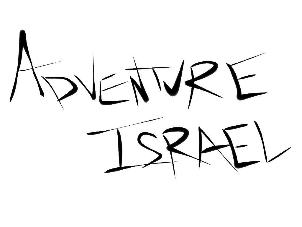 Adventure Israel. Rappelling in Israel, Rock Climbing in