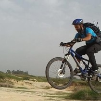 mountain biking in israel
